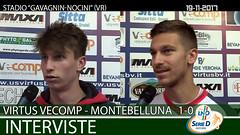Virtus V.-Montebelluna del 19-11-17
