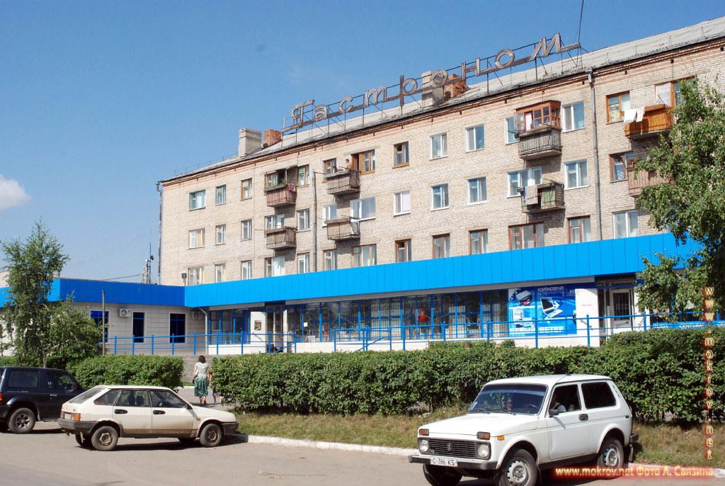 Город Щучинск фотозарисовки