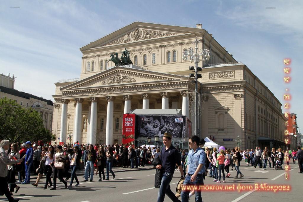 Концерт у Большого театра, 70 лет победы.