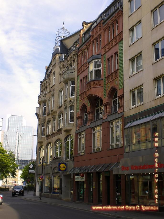 Исторический центр Города Франкфурт на Майне в этом альбоме фотоработы