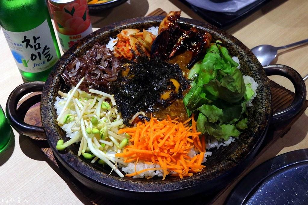 38867309551 c7d55bdf98 b - 熱血採訪|O八韓食新潮流,平價創意韓式料理,石鍋拌飯份量十足