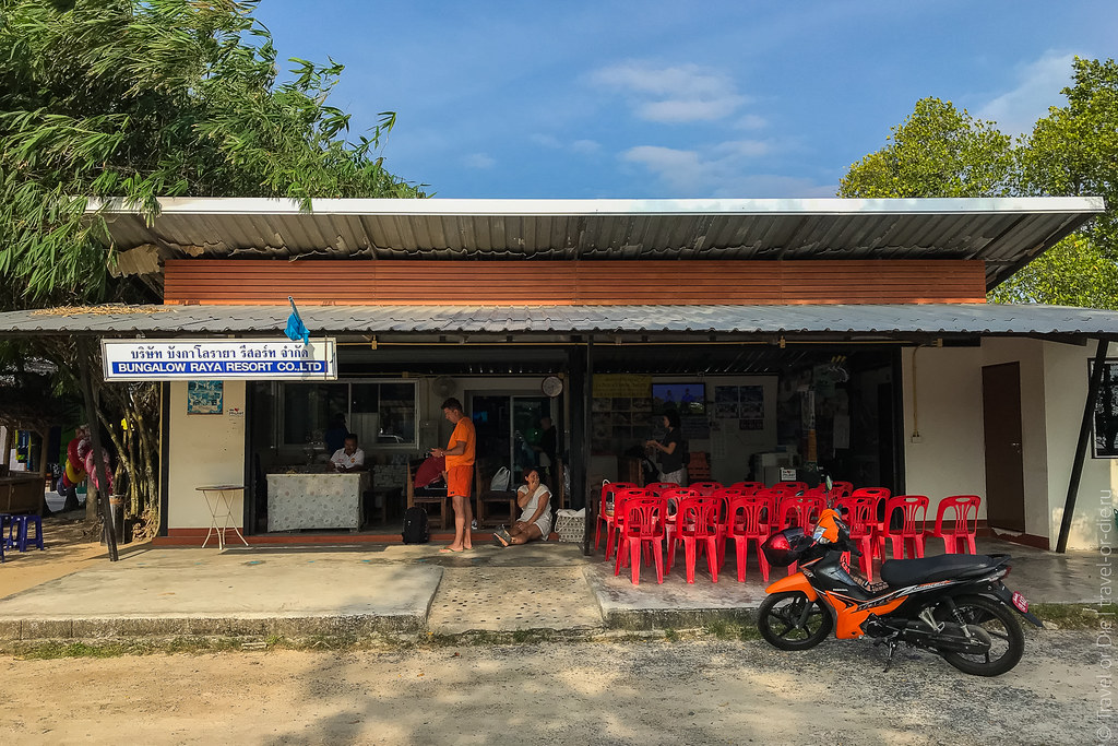 05.11-Racha-Island-Thailand-canon-2699