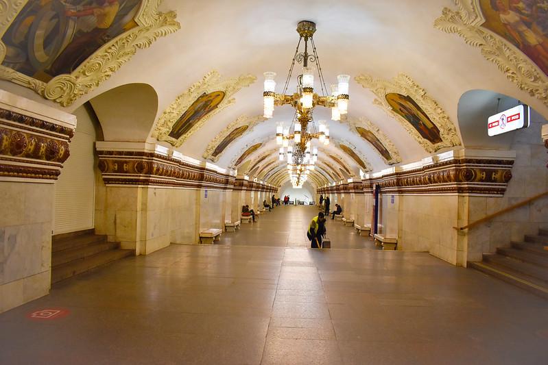 Kievskaya Metro Station (Blue Line)
