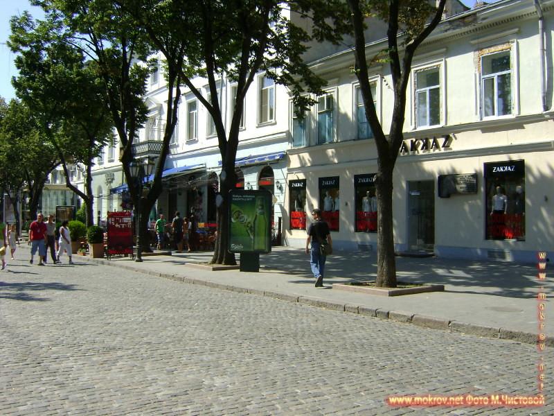 Город Одесса — Украина Германии прогулки туристов