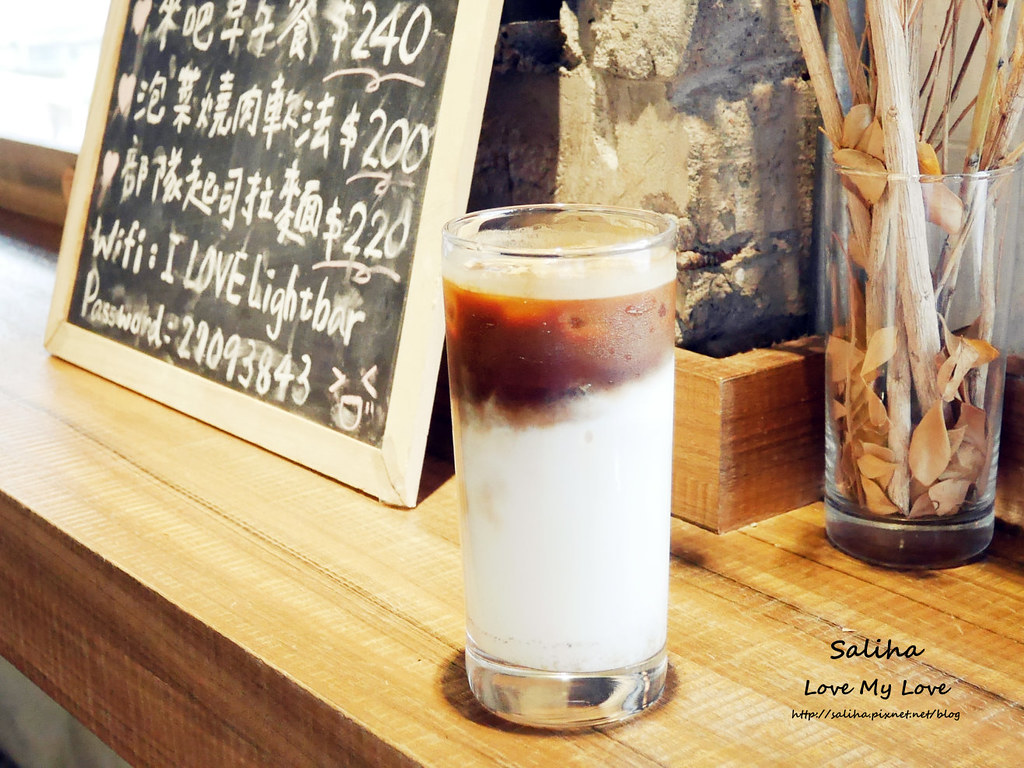 大安森林公園站附近韓風咖啡廳來吧cafe 下午茶