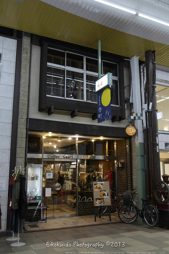 京都三条ぶらり