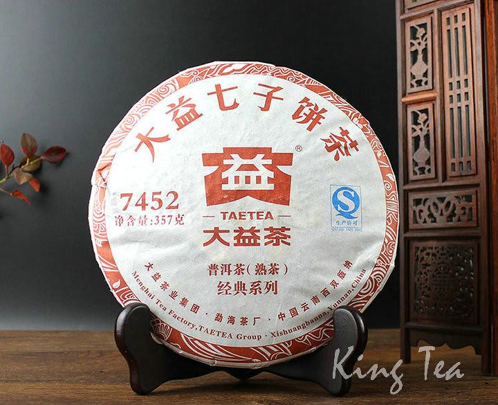 Free Shipping 2016 TAE TEA DaYi 7452 Cake Beeng 357g China YunNan MengHai Chinese Puer Puerh Ripe Tea Cooked Shou Cha Premium