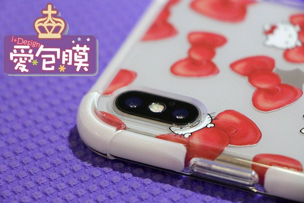愛包膜-西門新宿 精準保護貼鋼化玻璃專業手機包膜090