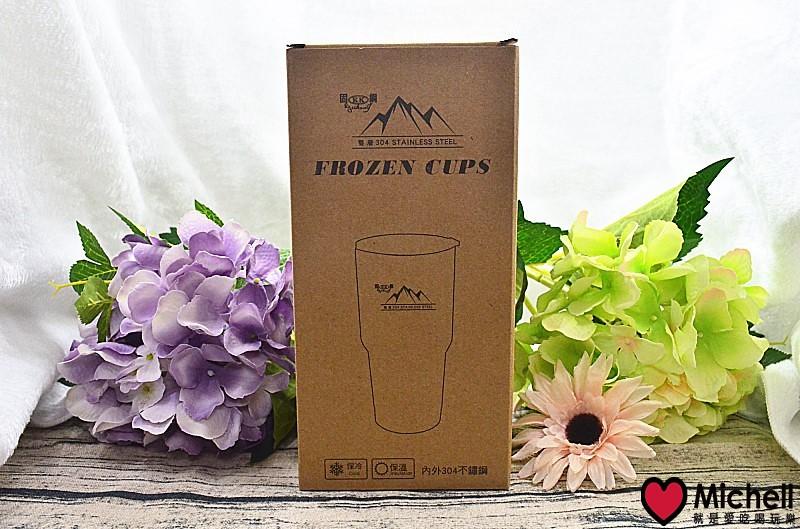 【固鋼】 勸敗文--不鏽鋼真空保溫酷冰霸凍飲杯