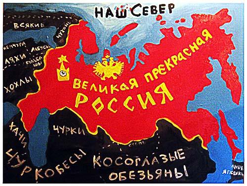 Читая вывод Венецианской комиссии, венгры, по-видимому, путают свой язык с русским, - Климкин - Цензор.НЕТ 2169