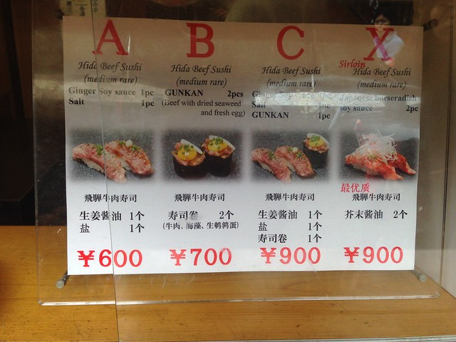 gifu-takayama-kotteushi-foreigner-menu-01