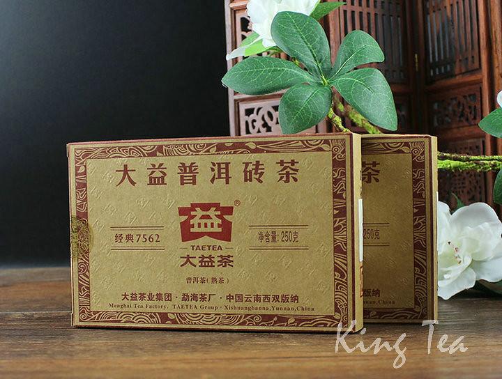 Free Shipping 2013 TAE TEA Dayi 7562 Zhuan Brick 250g China YunNan MengHai Chinese Puer Puerh Ripe Tea Cooked Shou Cha Premium