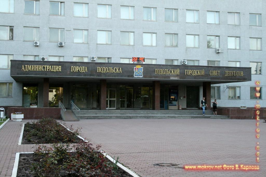 Город Подольск фотозарисовки Фотографии Владимира Мокрова