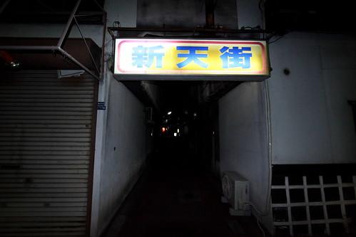 IMG_7532C
