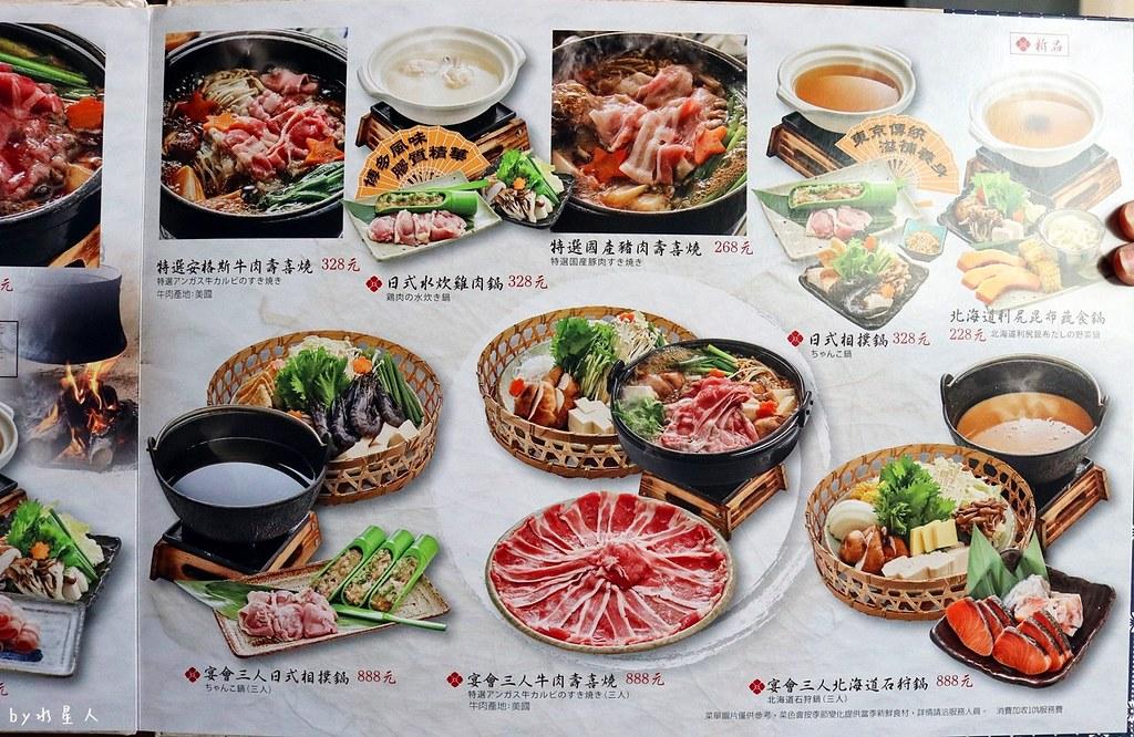 38327394696 c3080064c9 b - 熱血採訪|藍屋日本料理和風御膳,暖呼呼單人火鍋套餐,銷魂和牛安格斯牛肉鑄鐵燒