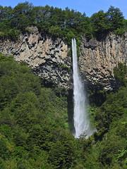 Cascadas - falls