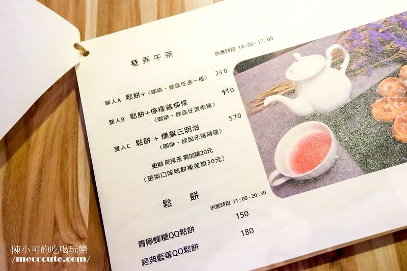 公館咖啡館,公館美食,公館餐廳,捷運公館站美食,有插座的咖啡館 @陳小可的吃喝玩樂