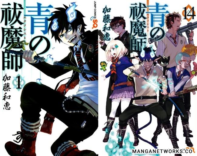 38482618186 f4e5848b3d o d TOP 10 Nữ Mangaka thú vị nhất do độc giả Nhật Bản bình chọn