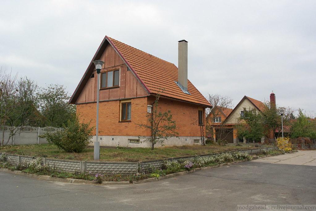 Slavutich-50