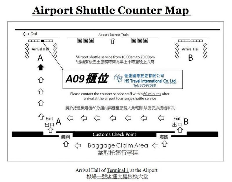 Airport Shuttle Counter Map