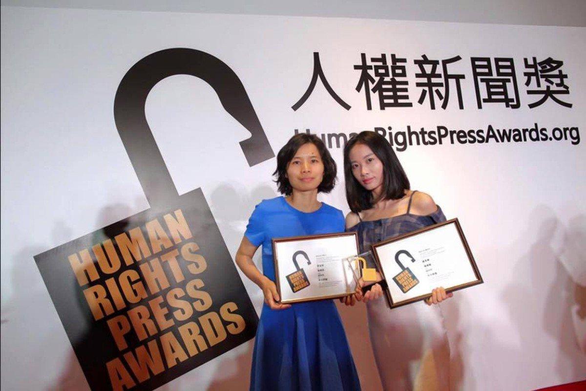 2015人權新聞獎得獎者曾金燕及趙思樂(右)