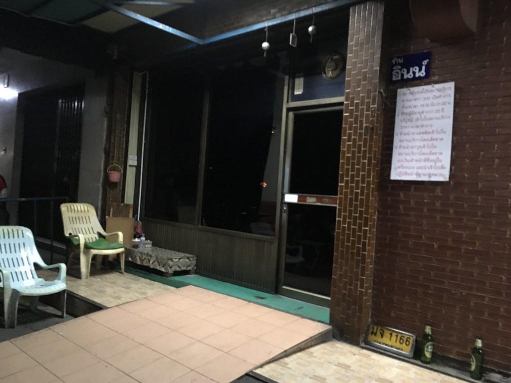 泰國曼谷-夜生活-2