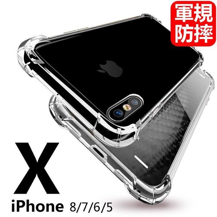 霧面 滿版 玻璃貼 9H iPhone 12 11 Pro Max xs xr 8 7 6s SE 保護貼
