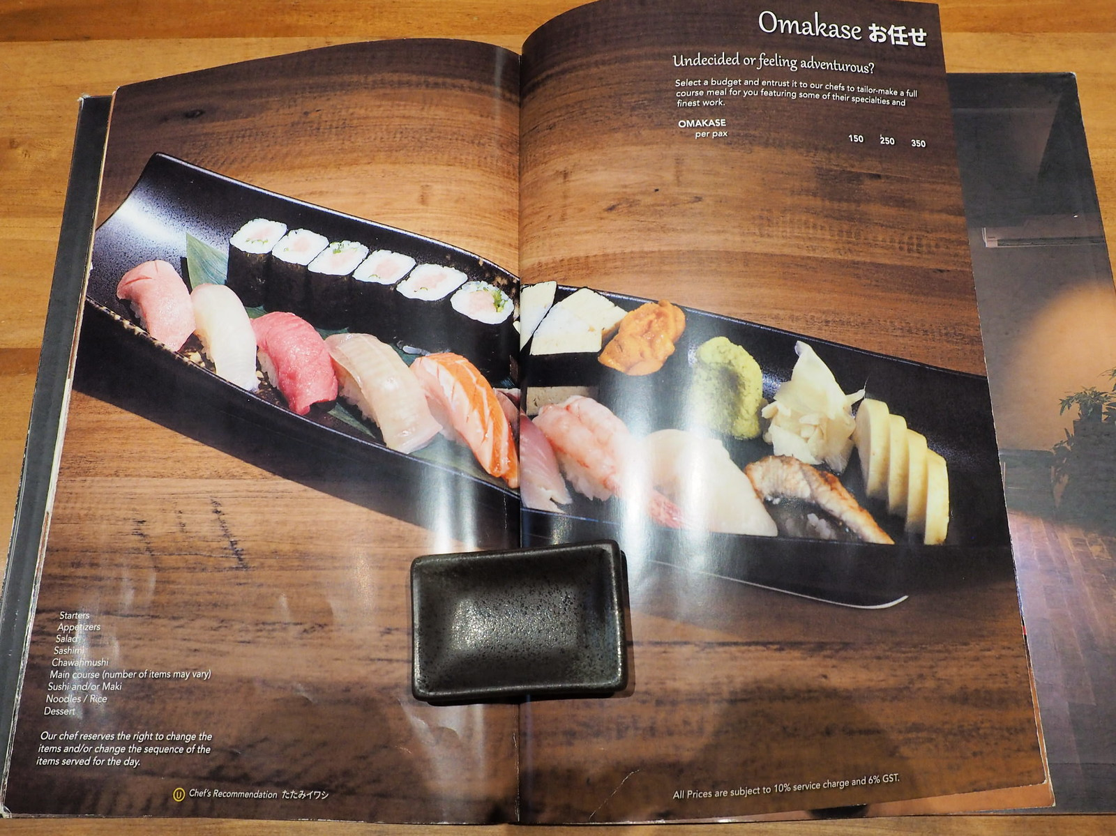 Omakase menu of Uroko Japanese Cuisine
