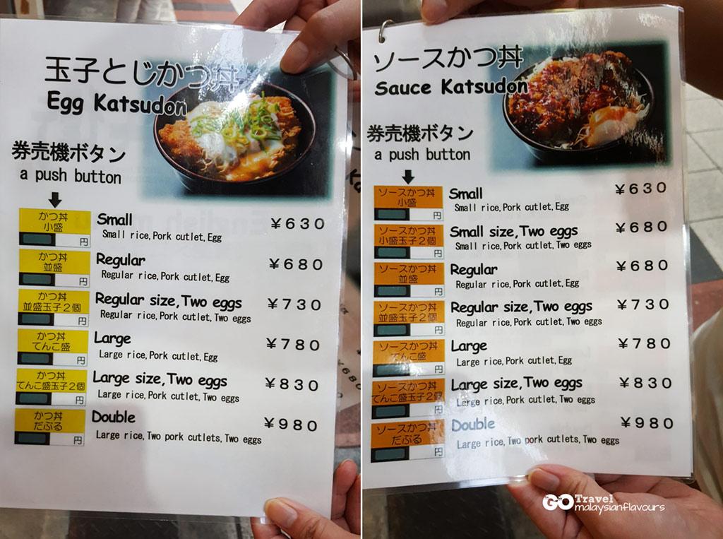 Katsudon Yoshibei Namba吉兵衛 english menu
