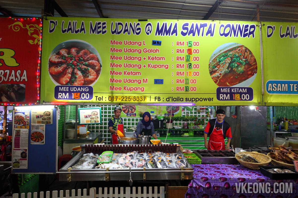 D-Laila-Mee-Udang-MMA-Santai-Corner-Nilai