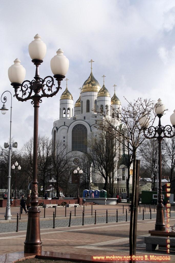 Центральная площадь в Калининграде,