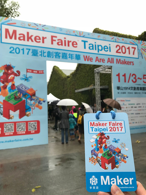 Maker Faire Taipei 2017