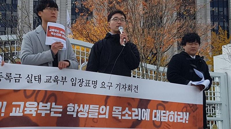CC20171115_예술대등록금_교육부장관질의