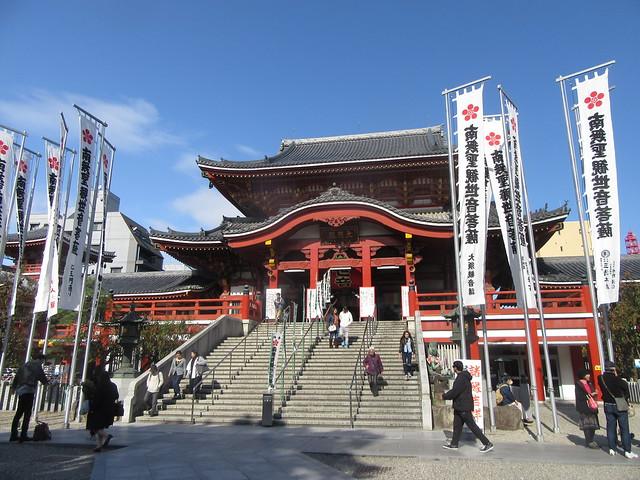 Nagoya- Osu Kannon Market 40