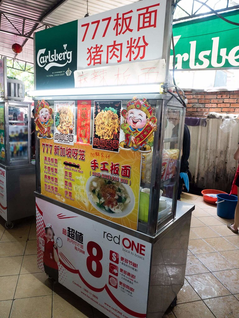 Pan mee and Pork Noodle stall