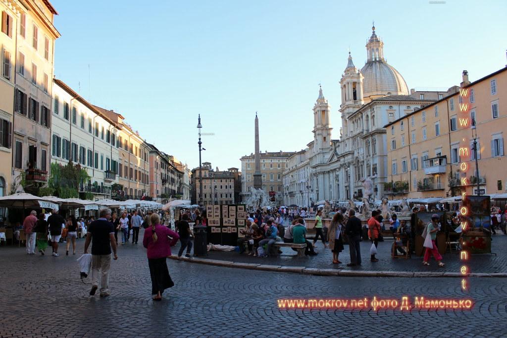 Исторический центр Рима — Италия прогулки туристов с Фотоаппаратом