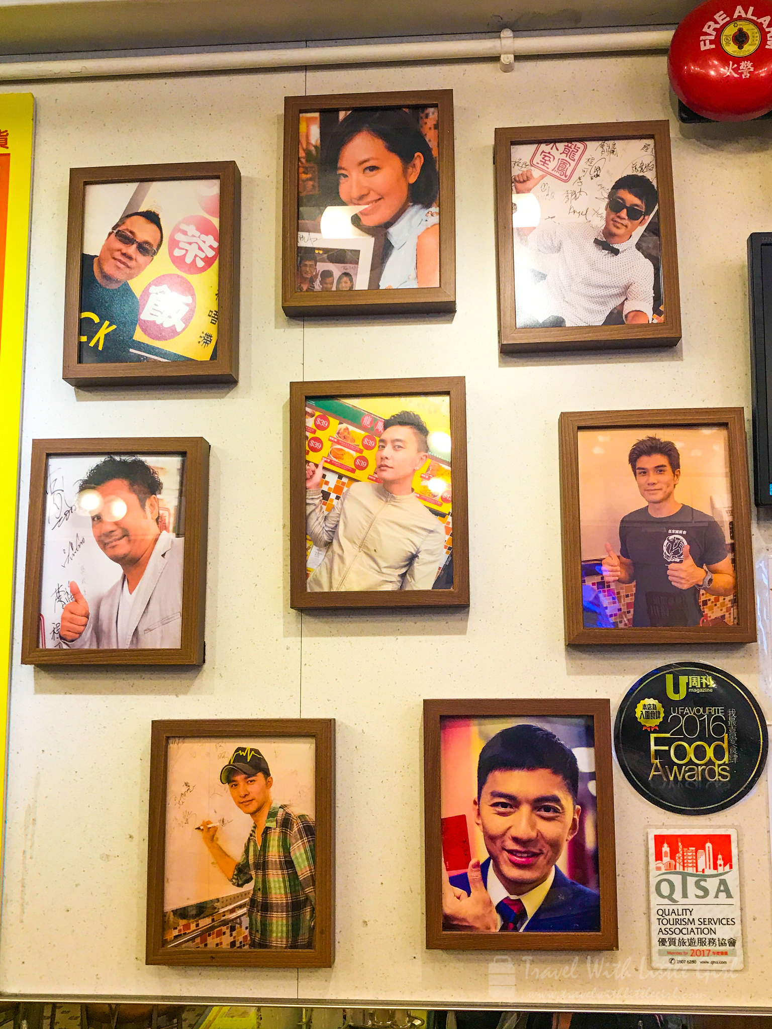 Lung Fung Cafe Celebrity photo