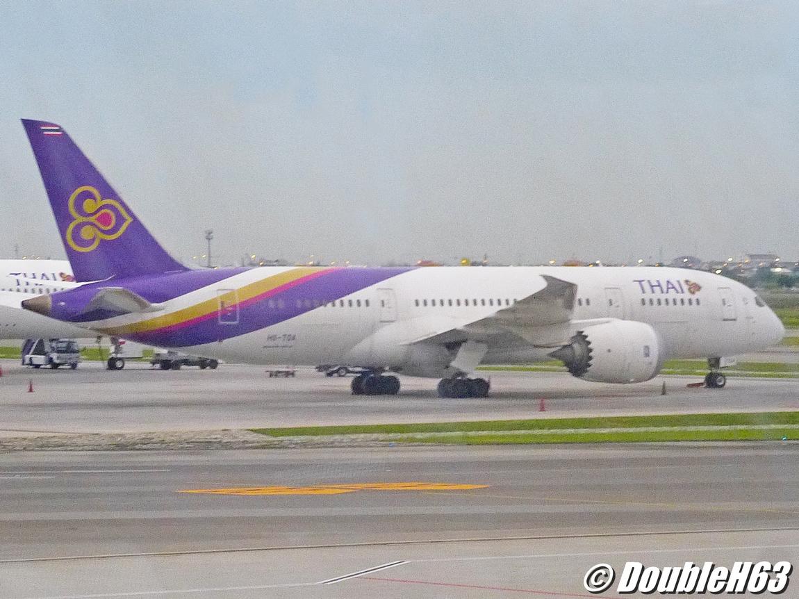 Thaïlande / Abu Dhabi Juin 2017 26859717509_082a998924_o
