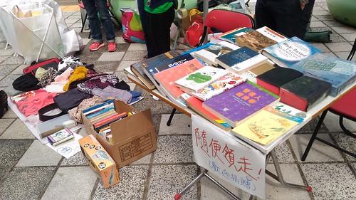 20171205利安邨環保回收教育站