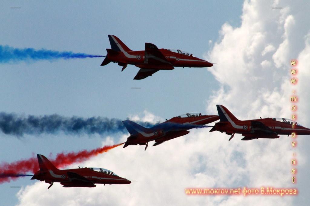 Групповой пилотаж 10хТ-1 Хок Красные стрелы, Великобритания