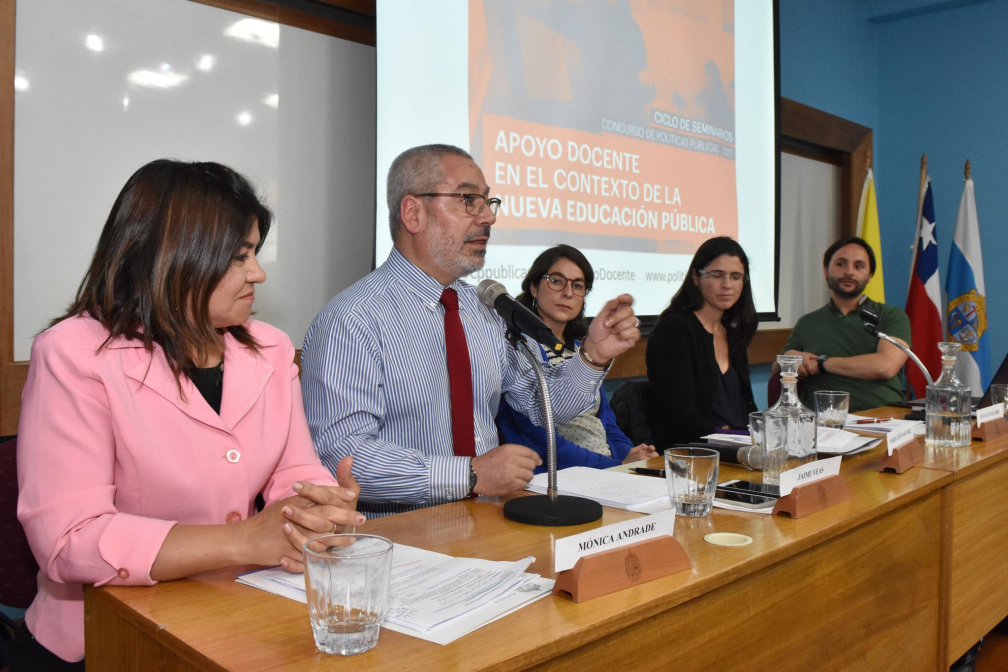 """SEMINARIO """"Apoyo docente en el contexto de la nueva educación pública"""""""