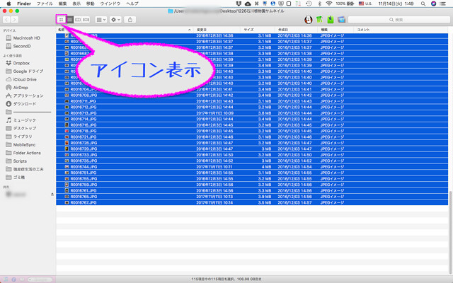 1ファイルドロップ