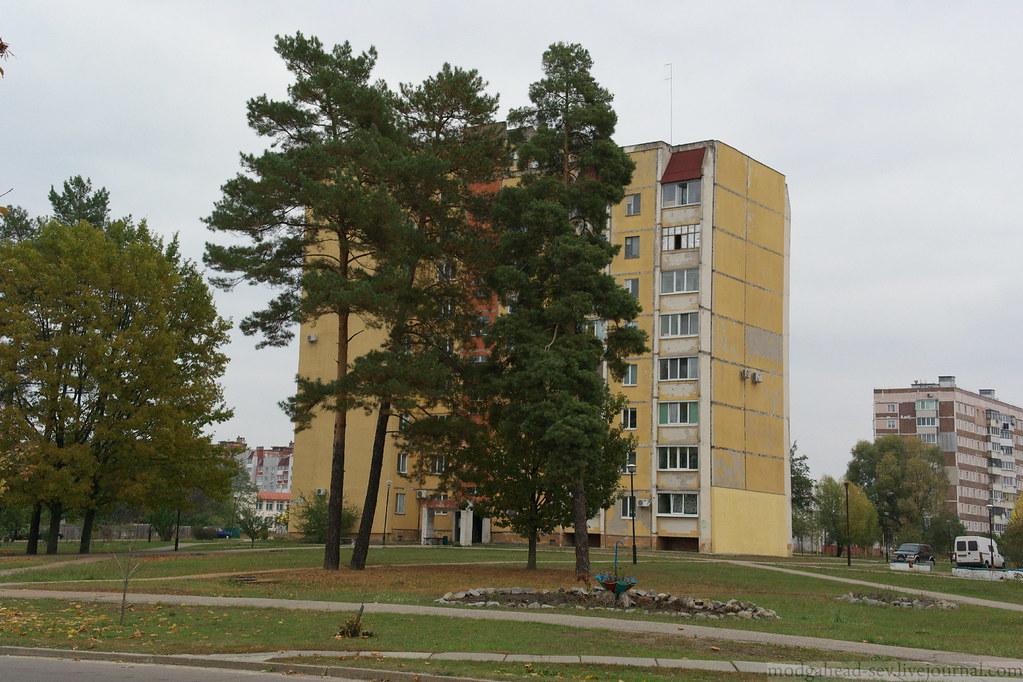 Slavutich-29