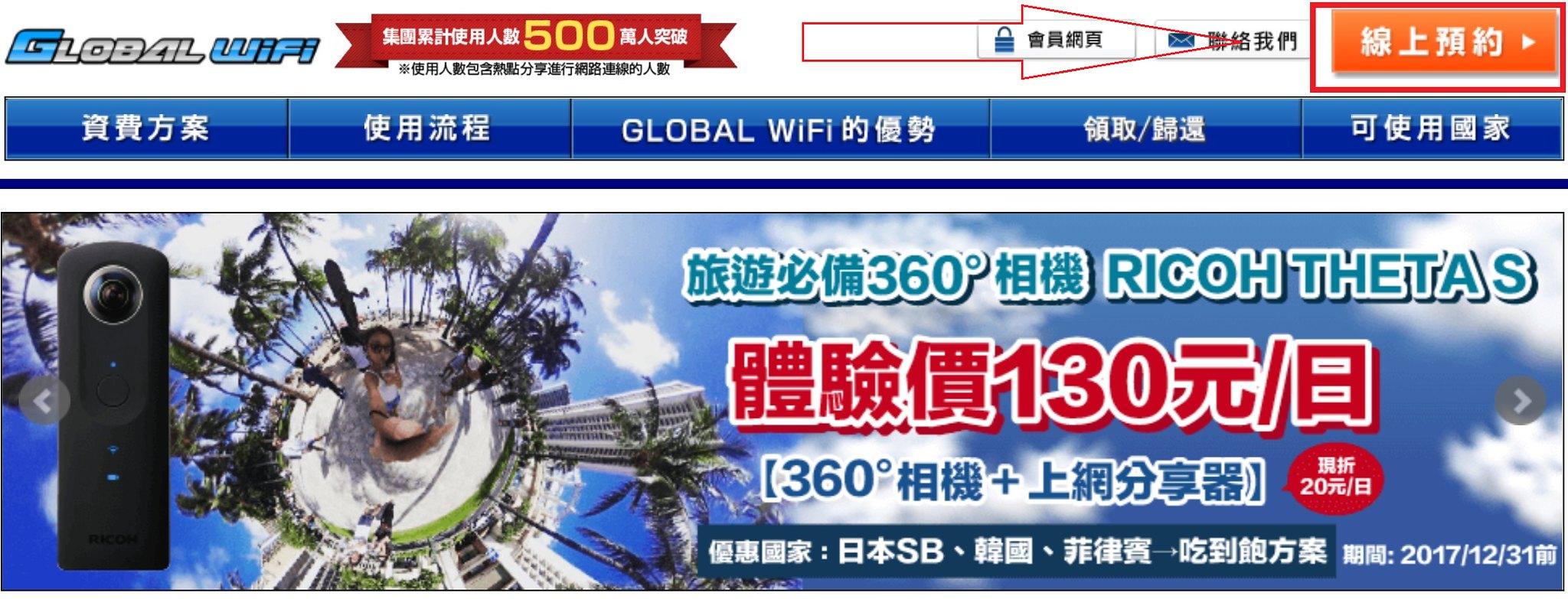 wifi 001