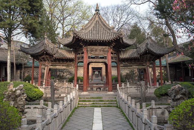 Phoenix Pavilion - Xi'an