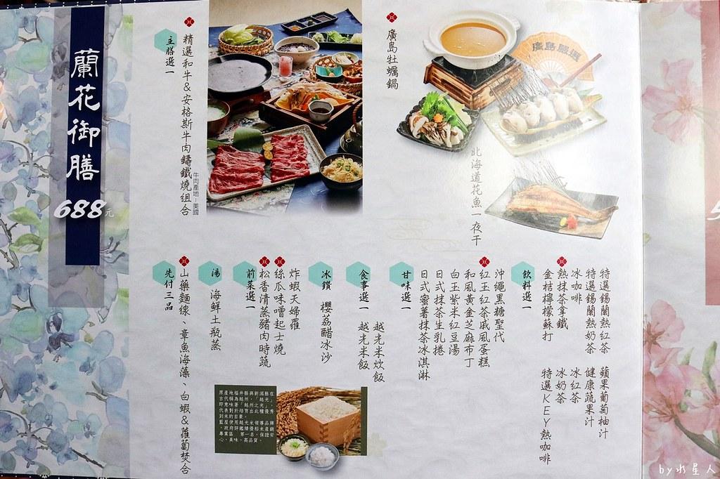 38327395166 a684b366d8 b - 熱血採訪|藍屋日本料理和風御膳,暖呼呼單人火鍋套餐,銷魂和牛安格斯牛肉鑄鐵燒