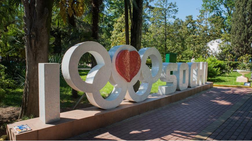Сочи стал лидером рейтинга самых популярных автопутешествий на Черноморском побережье