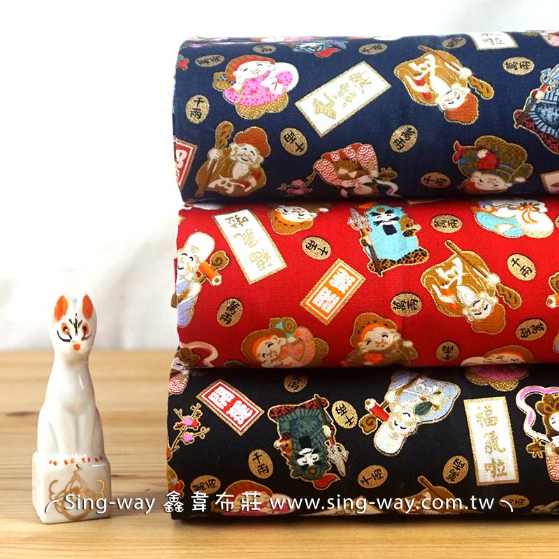 八仙 日式和風燙金邊 招財昭福 銀兩 節慶佈置 紅包袋 手工藝DIy拼布布料 CA450703