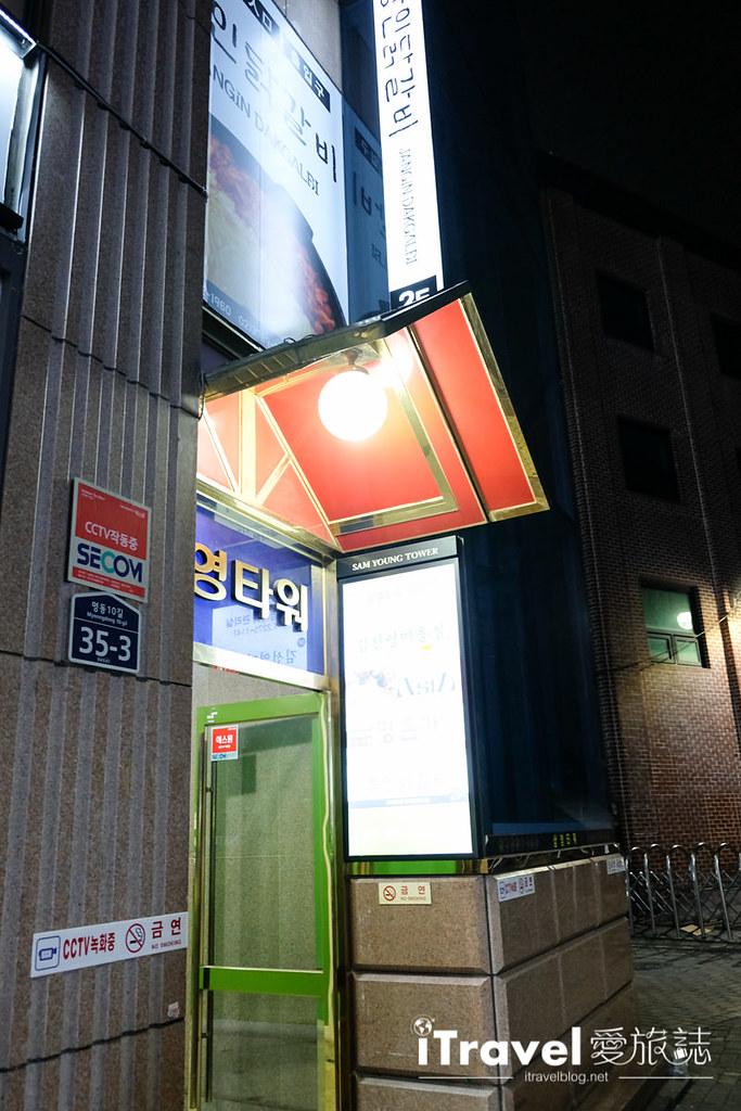 首尔平价美食 Hongbar明豚家 (3)