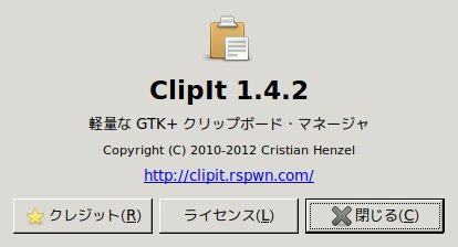 clipit